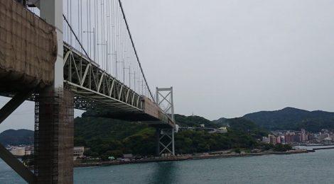 中国地方と言えば瀬戸大橋